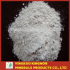 Caustic Calcined Magnesite Powder CCM Light