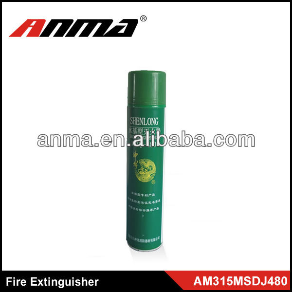 Fire extinguisher afo fire extinguisher ball