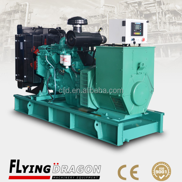 Water cooled 125kva magnetic motor electric generator with Cummins engine