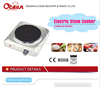 SMALL ELECTRIC STOVE SINGLE BURNER HOT PLATE 1500W