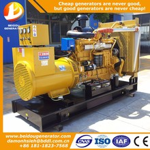 Chinese brand 120kw magnetic diesel generator power plant