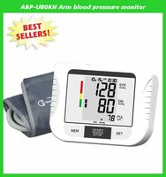 Arm type health care home blood pressure monitor