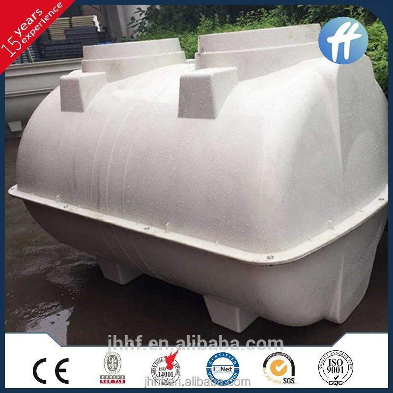 fiberglass sewer septic tank with excellent non-conducting
