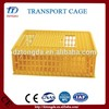 Hot selling chicken transport cage/poultry cage for layer chickens with low price transport folding chicken cage