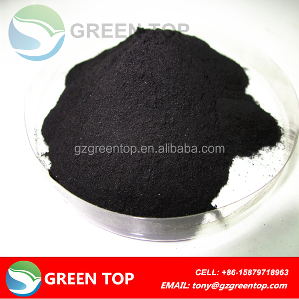 humic acid/sodium humate/water solubility 85% fertilizer price