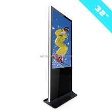 ipad enclosure indoor floor standing lg screen 32inch multi touch advertising display table