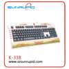 High-end LED Backlight Illuminated Gaming Keyboard Programmable Gaming Keyboard with Multimedia Hot Key