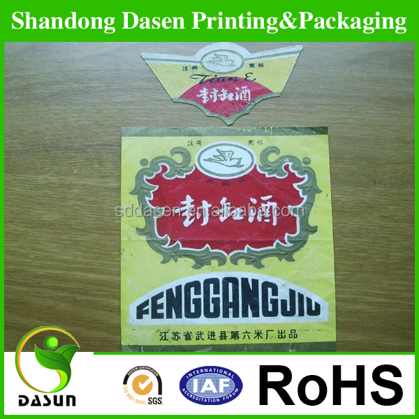 High quality and best price pvc wine bottle neck label bottle label printing soft drink label