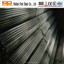 Alibaba China construction material carbon steel pipe standard length