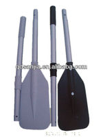 Yacht part dragon boat used plastic adjustable stand up aluminum shaft plastic sup paddles