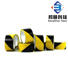 Black And Yellow PVC Adhesive Tape Cable Identification Warning Tape