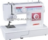 FH2010 best quality multi-function canvas sewing machine in china new item