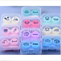 Wholesale contact lens case cute travel storage hard container box