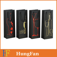 Black or red printing win paper gift bag with hot stamping