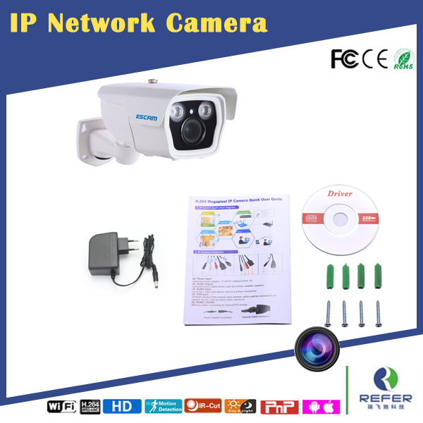 home security 4 in 1 camera danale p2p ip camera software