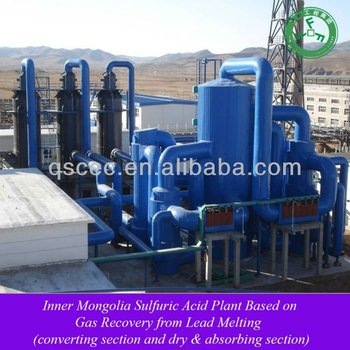 Inner Mongolia Sulfuric Acid Plant based on Gas recovery acid chemical