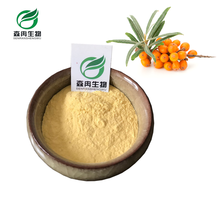 SR Manufacturer sea buckthorn powder seabuckthorn concentrate juice powder
