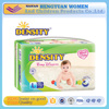 Ultra-thin baby diaper in bales with factory price