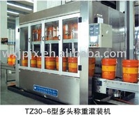 KNG-1000 automatic paint filling machine line, oil filling line