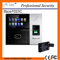 Iface702 face fingerprint time attendance and access control machine optional back up battery RFID or MF card reader time clock