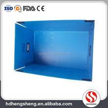Best price custom anti-static polypropylene hollow plastic storage containers box
