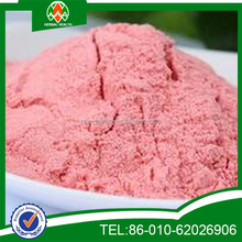 Professional Manufacturer Cherry powder for sale