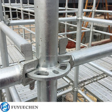 Q345 steel peri rosette scaffolding for construction