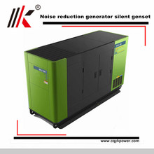 Yuchai engine used standby generator of 350kw soundproof silent diesel price