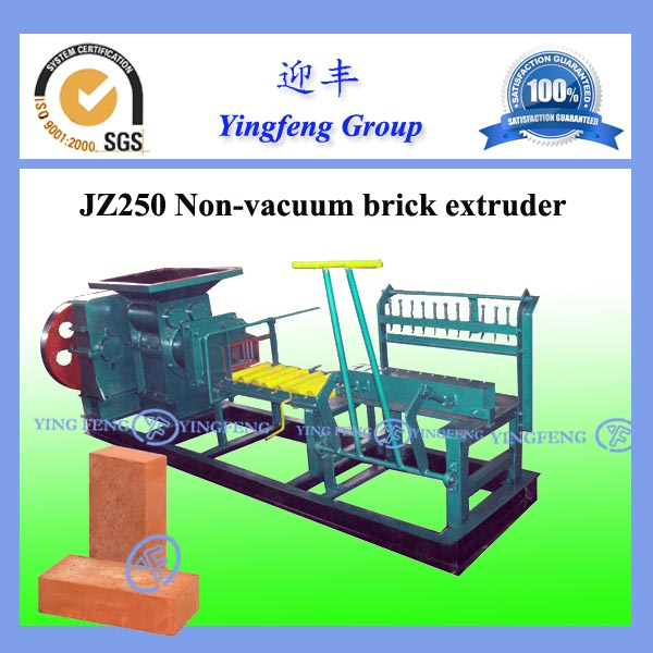 Top5 brick machine manufacturer in china JZ250 fired clay brick making machine