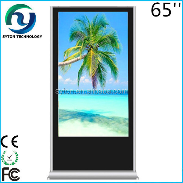 floor standing wifi 3g network lcd advertising player for supermarket