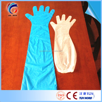 Food Grade Disposable Plastic Long Glove PE Long Sleeve Gloves With Rubber