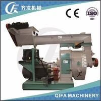 2016 Best Wood Pellet Machine Maker For Sale