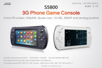 5 inch MTK6582 video game console phone JXD S5800 Quad Core 1GB RAM 8GB ROM Android 4.2 wif 1.5GHz Game Console pad