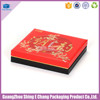 hot selling food packaging box/food box and cake pop box/large cake box for 2016 moon cake box