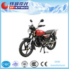 Best selling cheap air cylinders designs motorcycle for sale(ZF125-4)