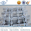 DSR100 die forging high strength scraper slat steel buried conveyor chain