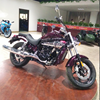 V-double cylinder 500cc super Chooper Cruiser motorcycle hot sale in 2017