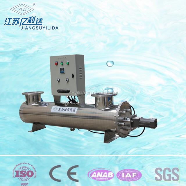 254nm UV lamp sterilizer for aquarium water disinfection