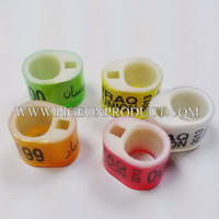 military sword precision lens ring military sword