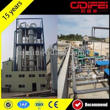 continous oil refining equipment 20t oil filtration