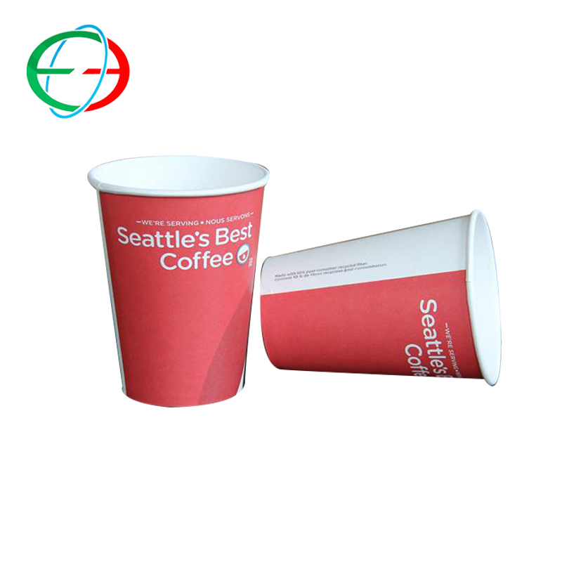 Food Grade Coffee Paper Cups 4oz