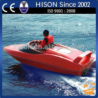 China marine luxury sport mini jet boat