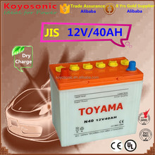 High Quality 12v 40AH Dry Charged Lead Acid Car Starting Batteries VRLA AGM JIS Japan Standard Automobile battery
