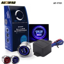 AUTOFAB - Car Engine Start Push Button Switch Ignition Starter Touch Kit Illumination AF-YY01