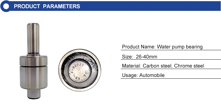 Alibaba Gold Supplier high quality water pump bearing for automobile