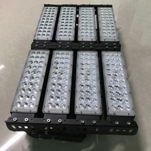 landscape lamp led floodlight color changing 50W 100W 200W 300W 400W outdoor rgb led flood light