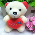 jolly baby teddy bear , Cheap Plush teddy bear bouquet , Factory sale cute soft teddy bear plush bouquet