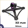 NEW Arrival X5 PLUS 190mm 190 with border Carbon Fiber Frame Kit For RC FPV Cross Racing Drone Quadcopter