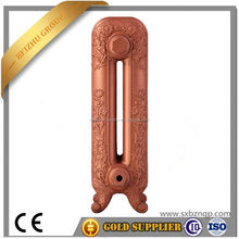 Beizhu produce coloured electric radiators and racing radiator fans Custom Radiator Sales for home use