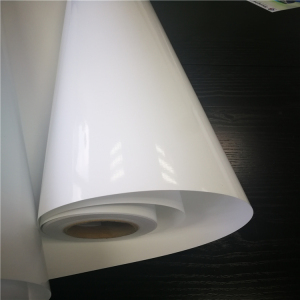 photographic rc photo paper, glossy photo paper, coated photo paper
